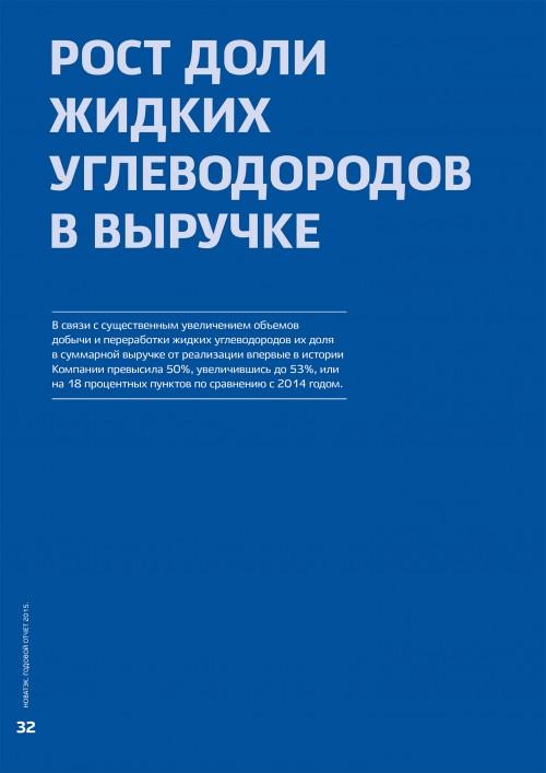 novatehk-russ-32.jpg