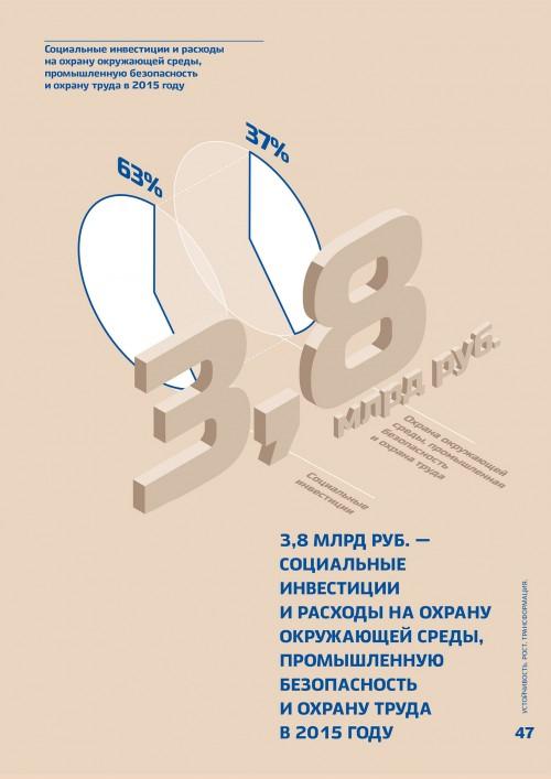 novatehk-russ-47.jpg