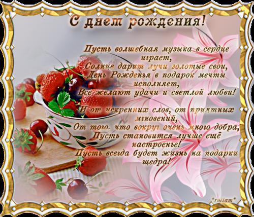 0_d7986_945b8933_XL1.png