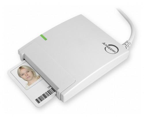 Smart-card-reader-JCR721.jpg