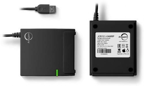 Schityvatel_smart-kart_JCR721-gigapixel.jpg
