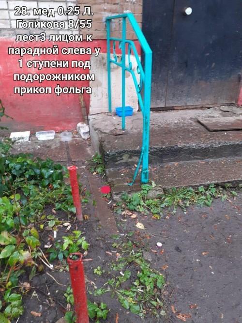 photo_2020-11-20_20-44-19.jpg