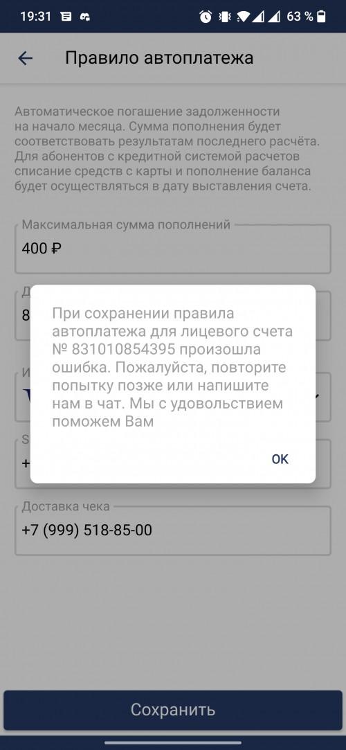 Screenshot_20210908-193117.jpg