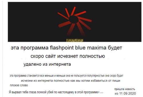 ONSKOROISCEZNETBluemaximasFlashpoint.png