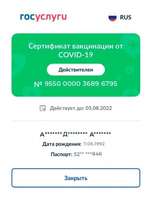 WhatsAppImage2021-08-28at22.20.34.jpg