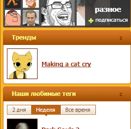 Making-a-cat-cry-RAZNOE-1216261.png