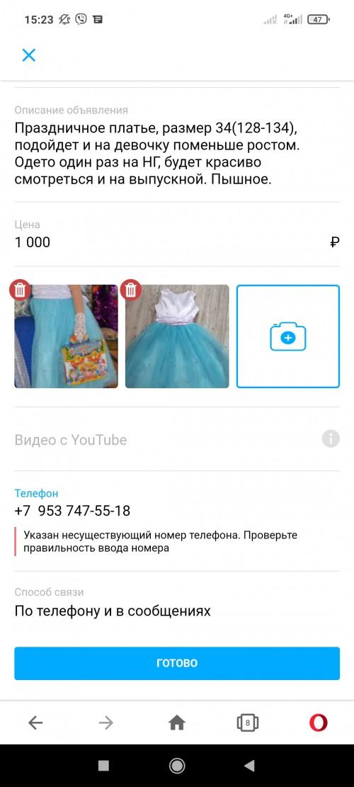 Screenshot_2021-09-07-15-23-16-103_com.opera.browser.jpg